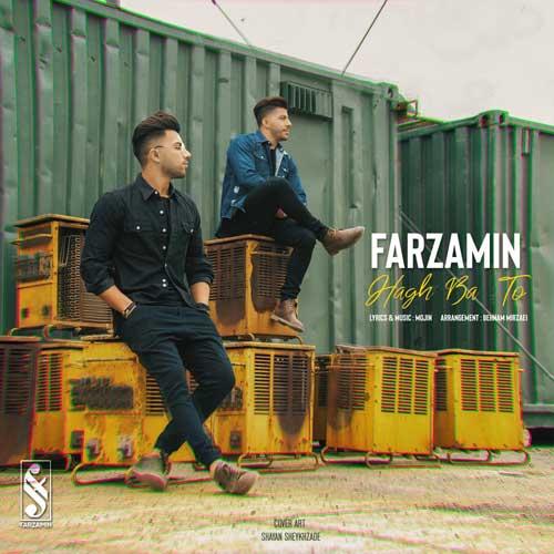 Farzamin Hagh Ba To