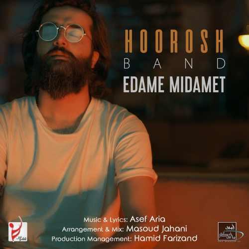 Hoorosh Band Edame Midamet