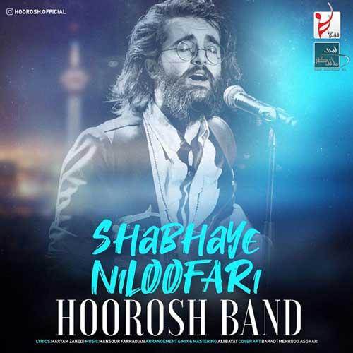 Hoorosh Band Shabaye Niloofari