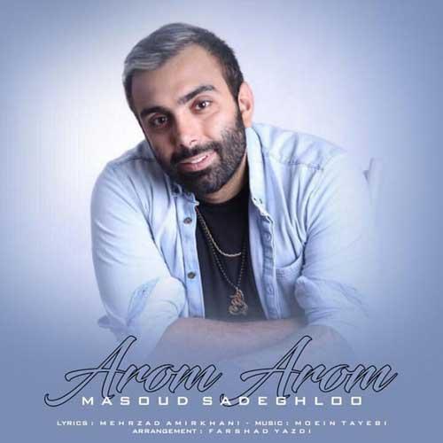 Masoud Sadeghloo Aroom Aroom