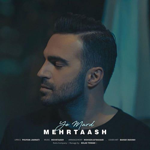 Mehrtaash Ye Mard