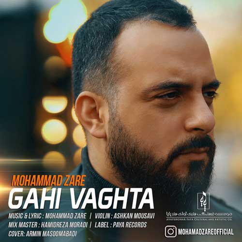 Mohammad Zare Gahi Vaghta Video
