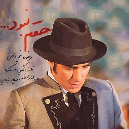Reza Yazdani Hagham Nabood