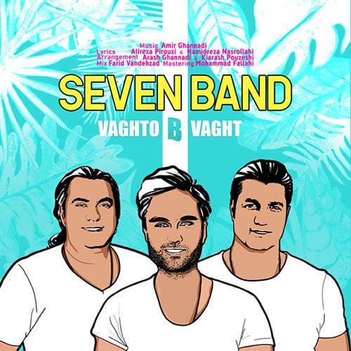 Band Vaghto B Vaght