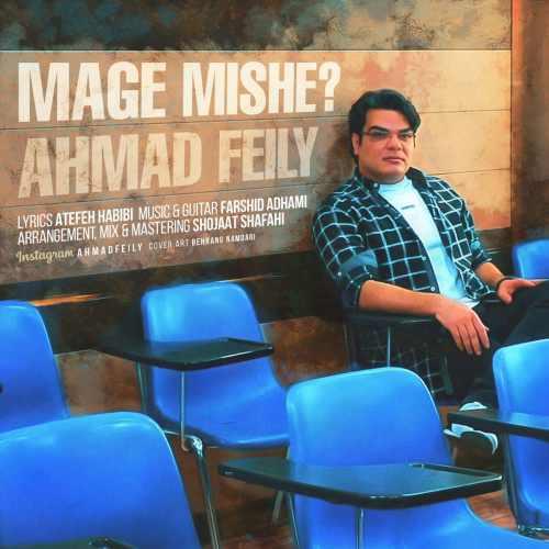 Ahmad Feily Mage Mishe