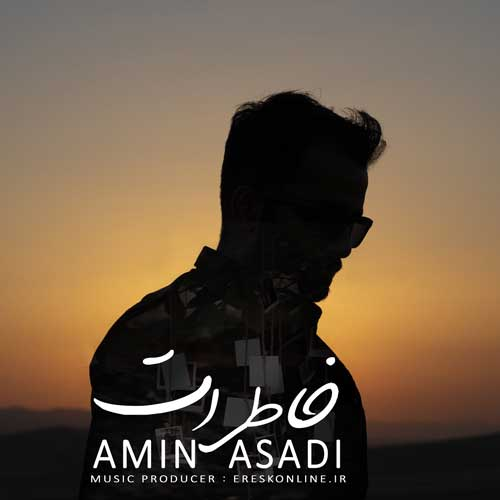 Amin Asadi Khaterat