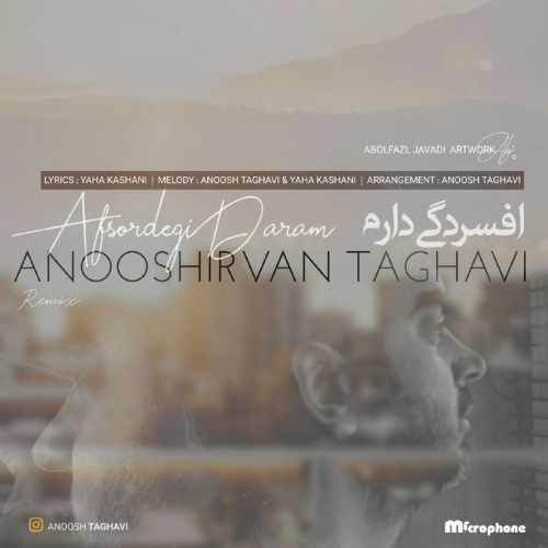 Anooshirvan Taghavi Afsordegi Daram