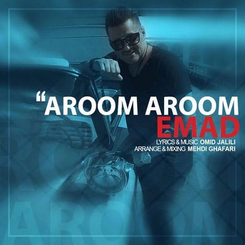 Emad Aroom Aroom