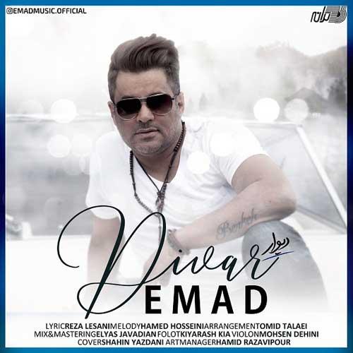 Emad Divar