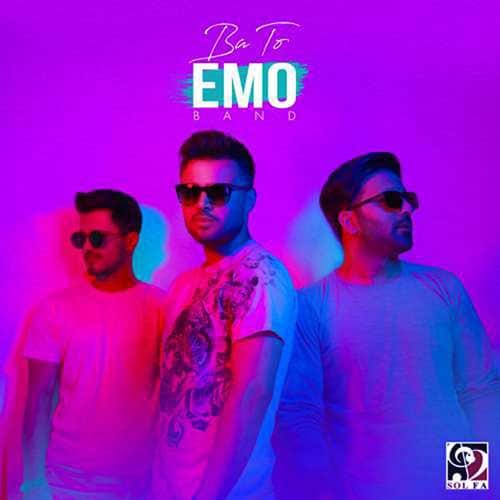 Emo Band Ba To