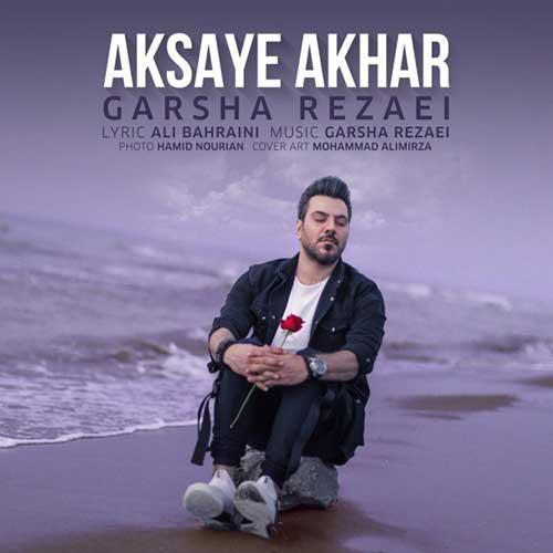 Garsha Rezaei Aksaye Akhar