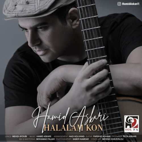 Hamid Askari Halalam Kon