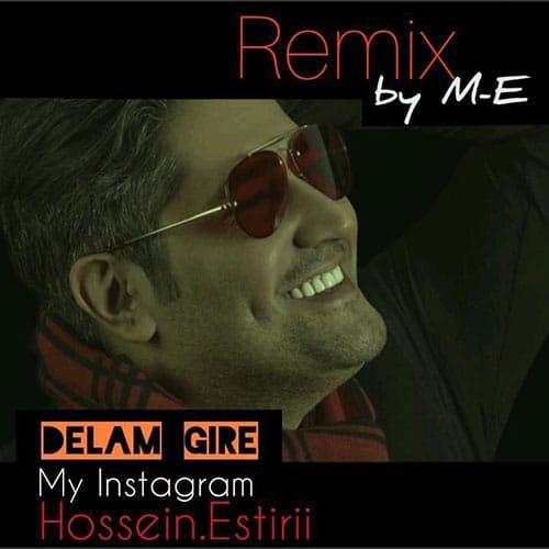 Hossein Estiri Delam Gire Remix - دانلود ریمیکس جدید حسین استیری به نام دلم گیره
