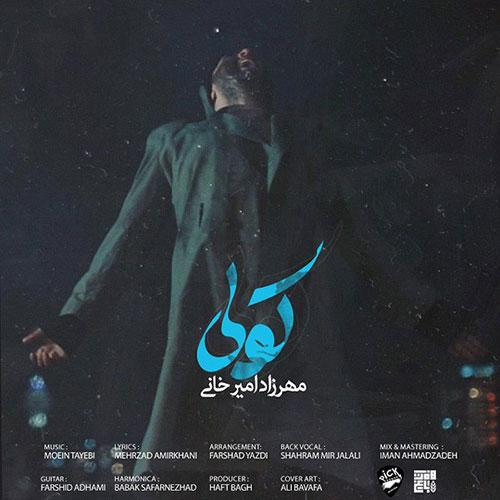 Mehrzad Amirkhani Koli