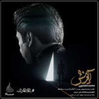 دانلود آهنگ جدید محمد معتمدی به نام آفرینش