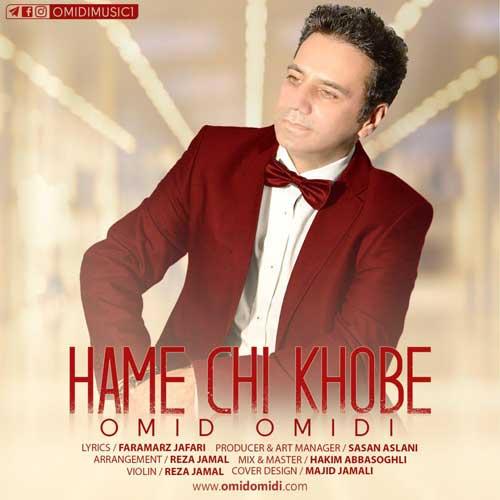 Omid Omidi Hame Chi Khobe