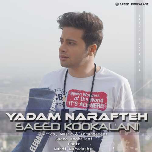 Saeed Kookalani Yadam Narafteh