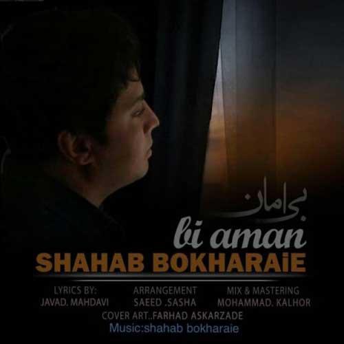 Shahab Bokharaie Bi Aman