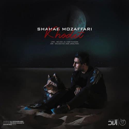Shahab Mozaffari Khodet