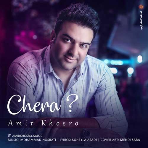 Amir Khosro Chera
