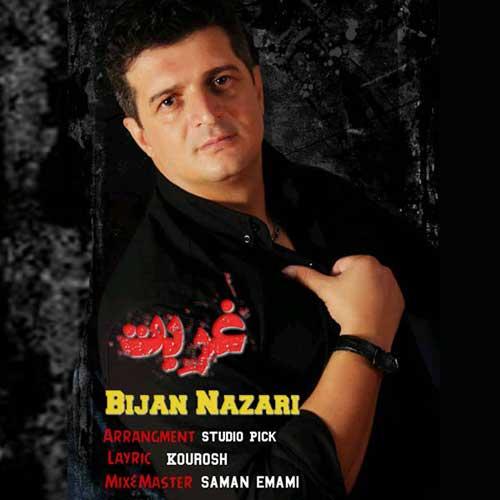 Bijan Nazari Ghorbat