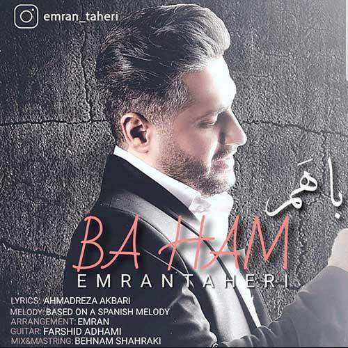 Emran Taheri Ba Ham
