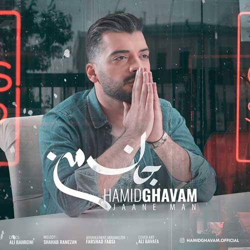 Hamid Ghavami Jaane Man