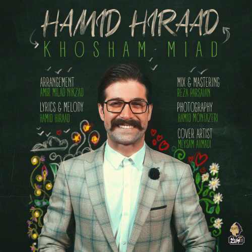 Hamid Hiraad Khosham Miad