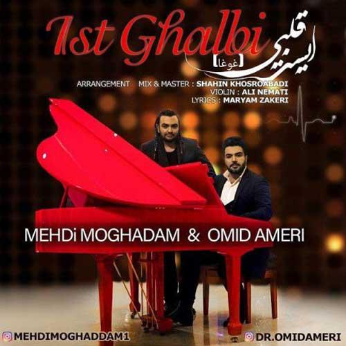 Mehdi Moghadam Omid Ameri Ist Ghalbi
