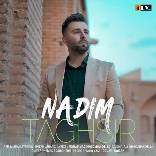Nadim Taghsir