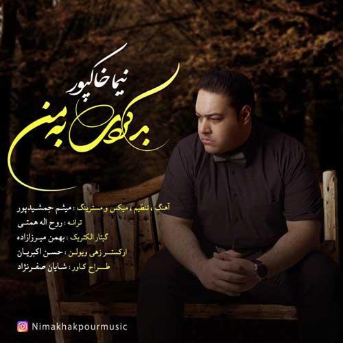 Nima Khakpour Bad Kardi Be Man