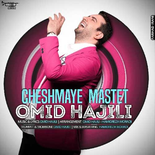 Omid Hajili Cheshmaye Mastet