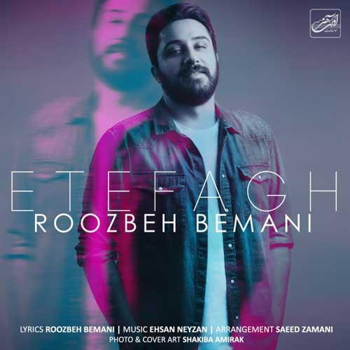 Roozbeh Bemani Etefagh