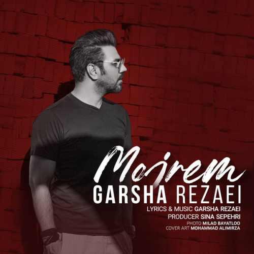 Garsha Rezaei Mojrem