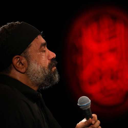 شب عاشورا محرم ۹۸ از حاج محمود کریمی
