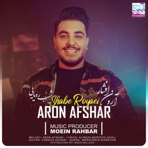 Aron Afshar Shabe Royaei