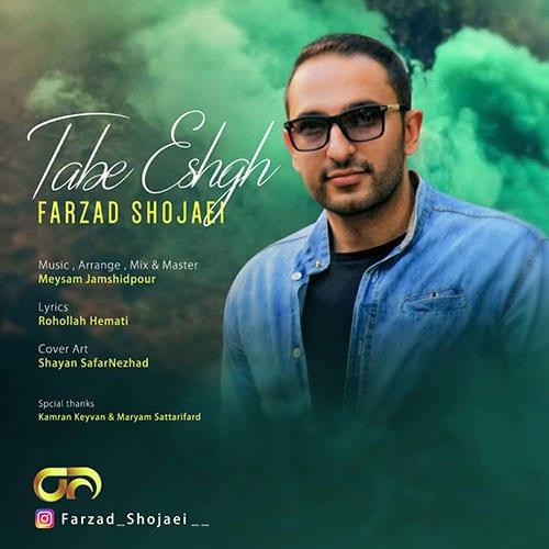 Farzad Shojaei Tabe Eshgh