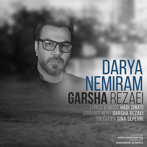 Garsha Rezaei Darya Nemiram