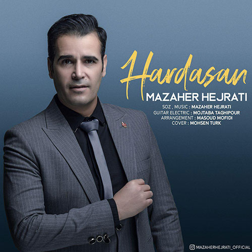 Mazaher Hejrati Hardasan