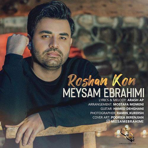 Meysam Ebrahimi Roshan Kon