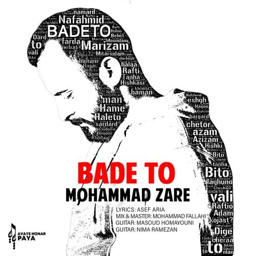 Mohammad Zare Bade To