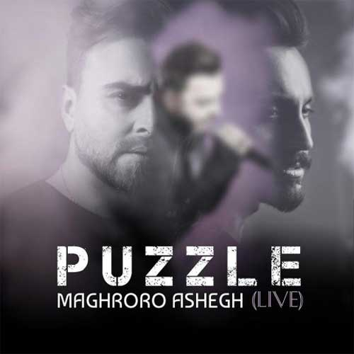 Puzzle Band Maghrooro Ashegh Live