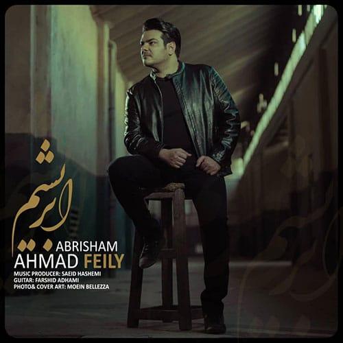 Ahmad Feily Abrisham
