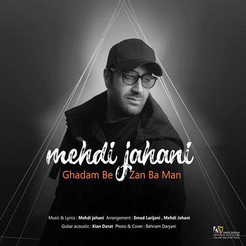 Mehdi Jahani Ghadam Bezan Ba Man