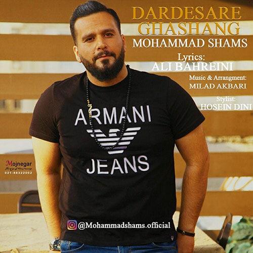 Mohammad Shams Darde Sare Ghashang
