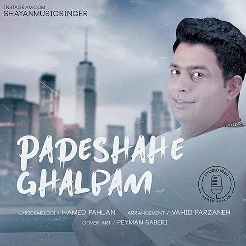 Shayan Padeshaahe Ghalbam
