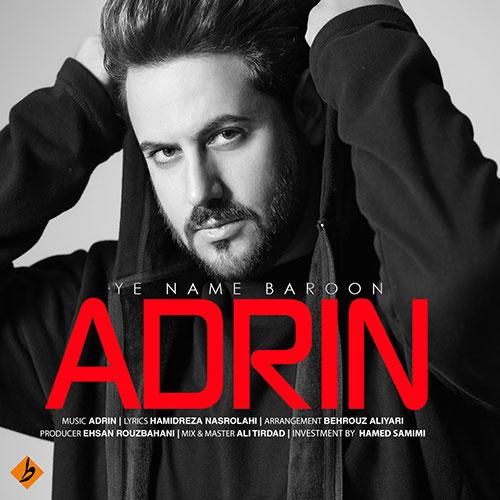 Adrin Ye Name Baroon