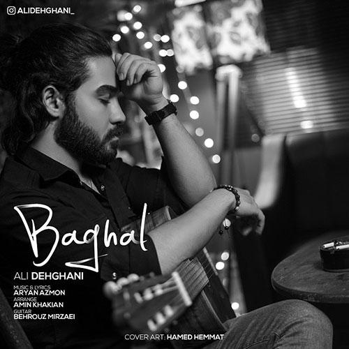 Ali Dehghani Baghal