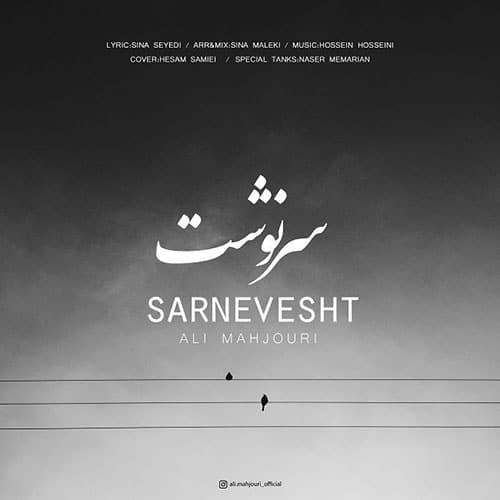 Ali Mahjouri Sarnevesht