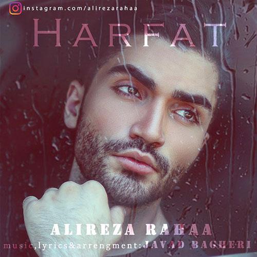 Alireza Rahaa Harfat
